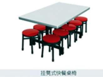 挂凳式快餐桌椅